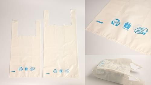 Le sac bioplastique : confortable, réutilisable et respectueux de l'environnement